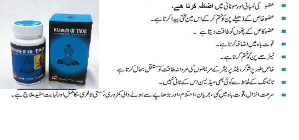 USA hammer thor in Pakistan